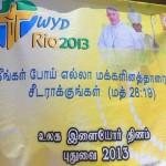 உலக இளையோர் தின கொண்டாட்டங்கள்