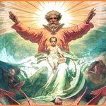 மூவொரு இறைவன் பெருவிழா